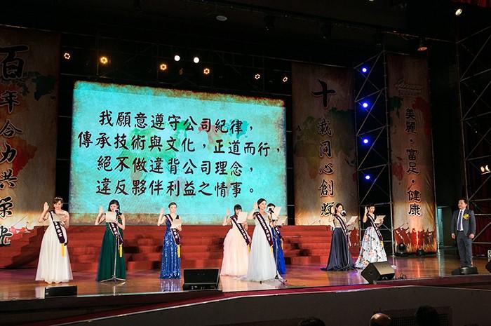 麗富康表揚大會在中興大學展開